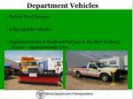 department vehicles