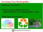 greening your municipality