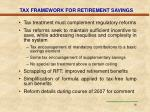 tax framework for retirement savings