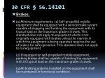 30 cfr 56 14101
