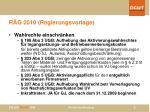 r g 2010 regierungsvorlage1
