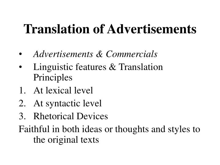 translation of advertisements n.