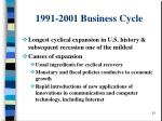 1991 2001 business cycle