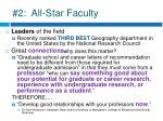 2 all star faculty
