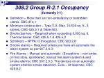 308 2 group r 2 1 occupancy formerly i 1