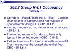 308 2 group r 2 1 occupancy formerly i 11