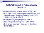 308 2 group r 2 1 occupancy formerly i 12
