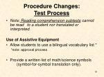 procedure changes test process