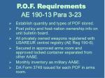 p o f requirements ae 190 13 para 3 23