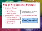 cap on non economic damages