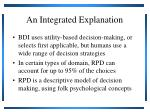 an integrated explanation1