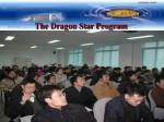 the dragon star program1