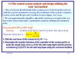 4 6 the control system analysis and design utilizing the root loci method3
