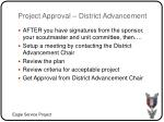 project approval district advancement