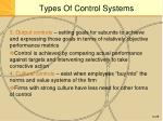 types of control systems1