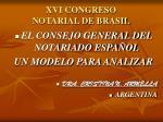 xvi congreso notarial de brasil