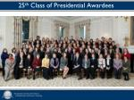 25 th class of presidential awardees