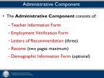 administrative component