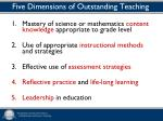 five dimensions of outstanding teaching