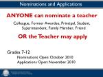 nominations and applications