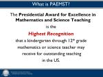 what is paemst