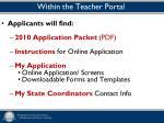 within the teacher portal