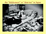 the hikikomori or shut ins in japan