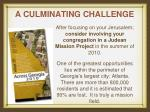 a culminating challenge