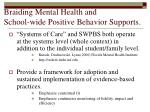 braiding mental health and school wide positive behavior supports