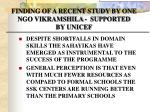 finding of a recent study by one ngo vikramshila supported by unicef