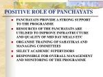 positive role of panchayats