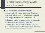 el relativismo c mplice del orden dominante