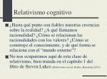 relativismo cognitivo