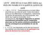 loi n 2002 303 du 4 mars 2002 relative aux droits des malades et la qualit du syst me de sant
