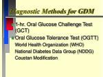 diagnostic methods for gdm