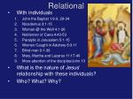 relational7