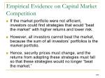 empirical evidence on capital market competition