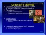 descriptive methods1