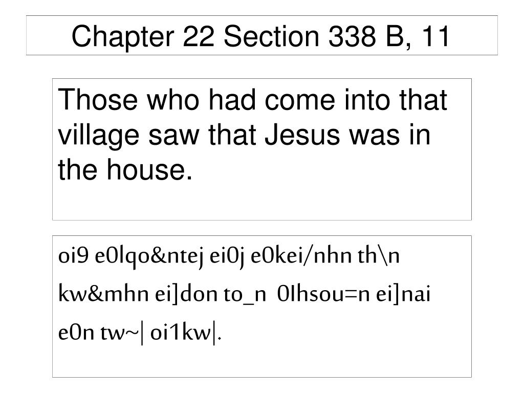 Chapter 22 Section 338 B, 11