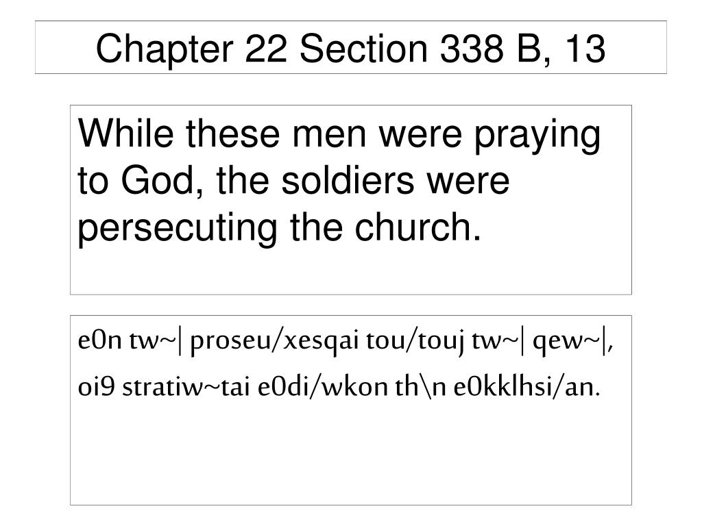 Chapter 22 Section 338 B, 13