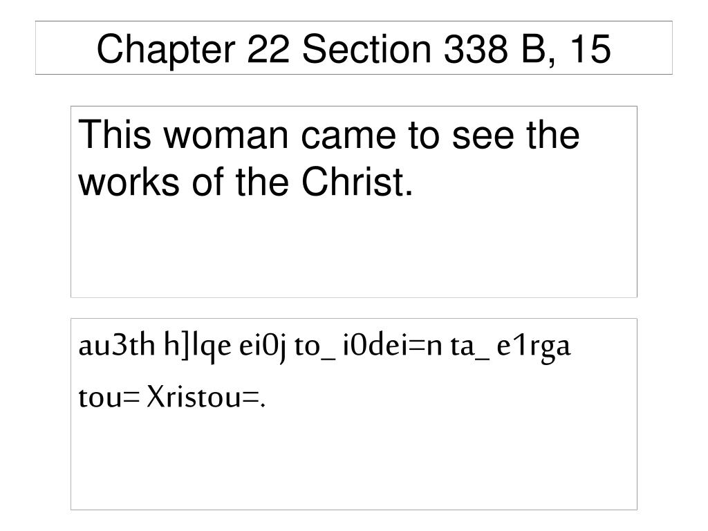 Chapter 22 Section 338 B, 15