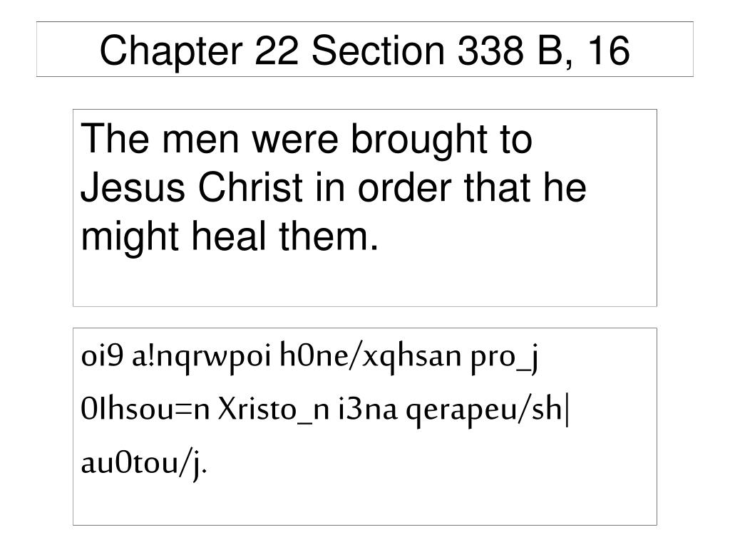 Chapter 22 Section 338 B, 16
