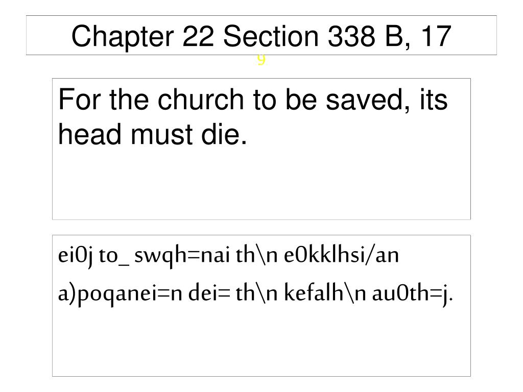 Chapter 22 Section 338 B, 17