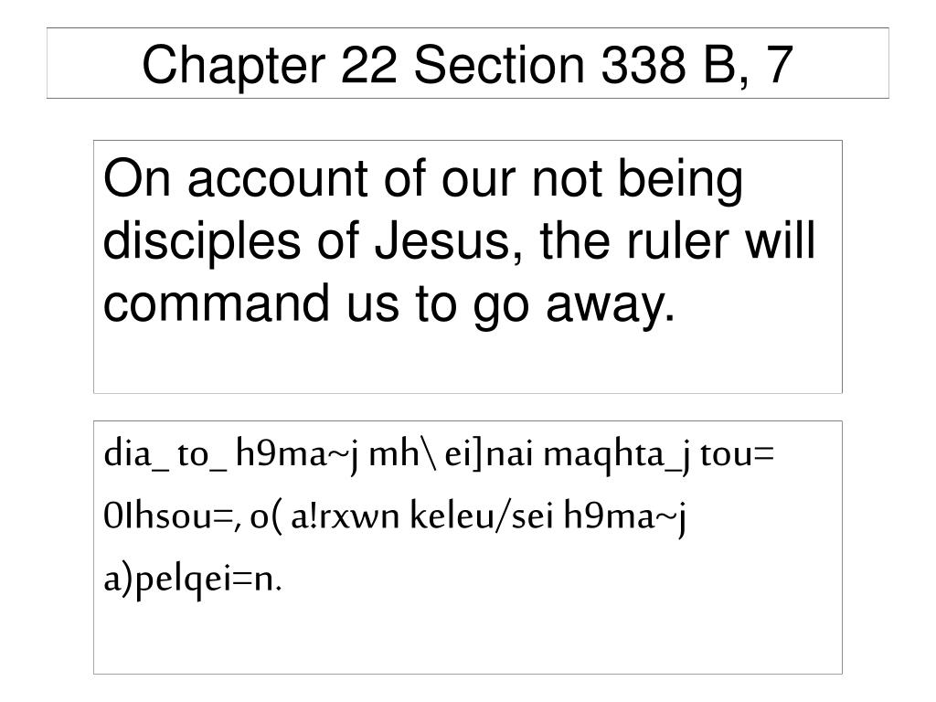 Chapter 22 Section 338 B, 7