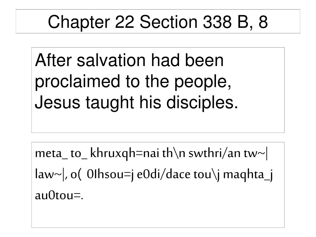 Chapter 22 Section 338 B, 8