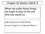 chapter 22 section 338 b 9