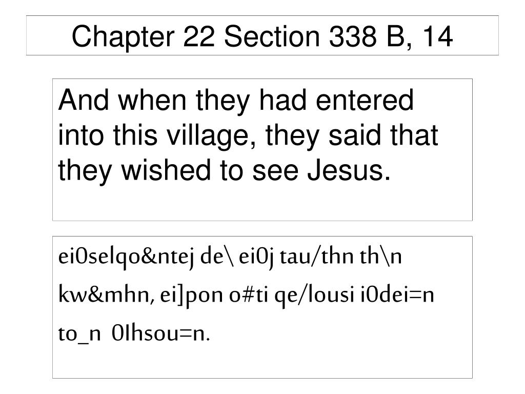 Chapter 22 Section 338 B, 14