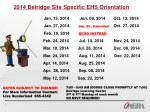 2014 belridge site specific ehs orientation