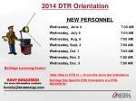 2014 dtr orientation