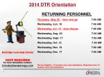 2014 dtr orientation1